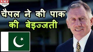 जानिए कैसे Ian Chapell ने की Pakistan Cricket Team की Insult