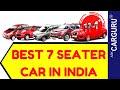 Best 7 Seater Car in India, CARGURU, ह...mp3