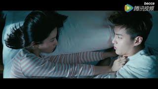 """HD 1080P [Eng Sub] Never Gone """"Sweet"""" trailer (Kris Wu as Cheng Zheng)"""