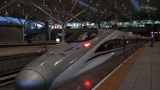 UK to Hong Kong by train