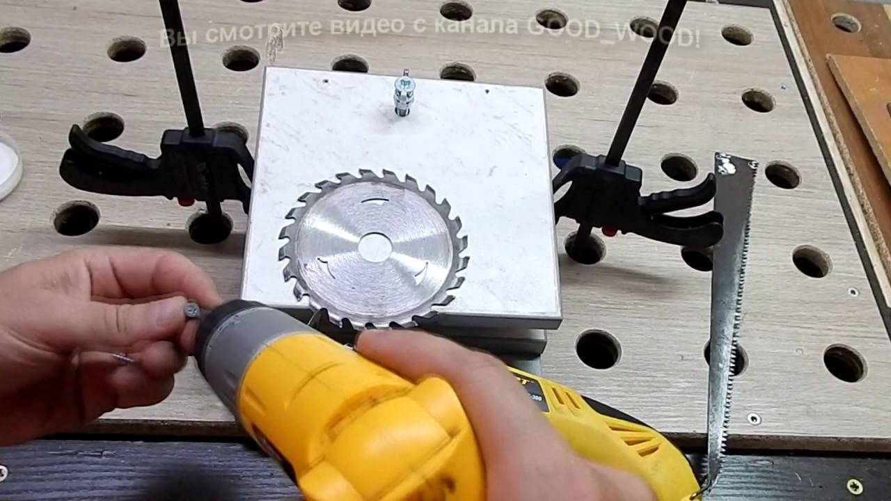 Интересное самодельное приспособление для заточки ручных и дисковых пил. - TamilTubeVideos