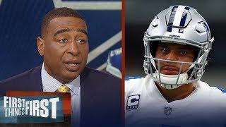 Nick and Cris react to Jerry Jones giving Dak Prescott an extension   NFL   FIRST THINGS FIRST