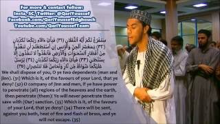 NEW Surat Rahman @QariYoussef Edghouch جديد - سورة الرحمن - يوسف الدغوش