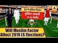 Know How Muslim Factor Will Affect 2019 ...mp3