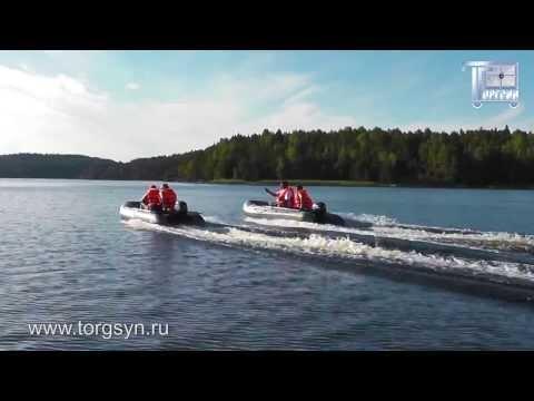 покатушки на моторных лодках пвх