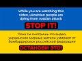 DZIDZIO Контрабас (FULL HD)mp3