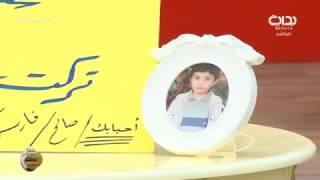 يا خالد المحيميد - عبدالمجيد الفوزان | #زد_رصيدك84