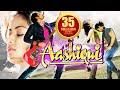 Meri Aashiqui (2015) Full Movie | Sneha ...mp3