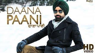 Daana Paani - Title Song | Tarsem Jassar | Jimmy Sheirgill | Simi Chahal