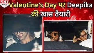 Deepika कर रही Valentine