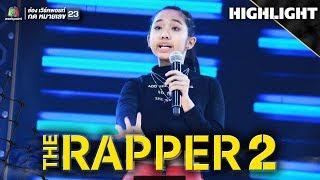มินนี่ MILLI   Audition   THE RAPPER 2
