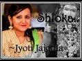 Bhaagwad Geeta Nitya Stuti Shloka (New V...mp3