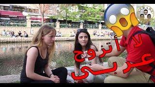 Türkler Arap biriyle evlenir mi ? | سألنا الاتراك اذا بيتزوجوا من العرب او بيعشوا بدولة عربية