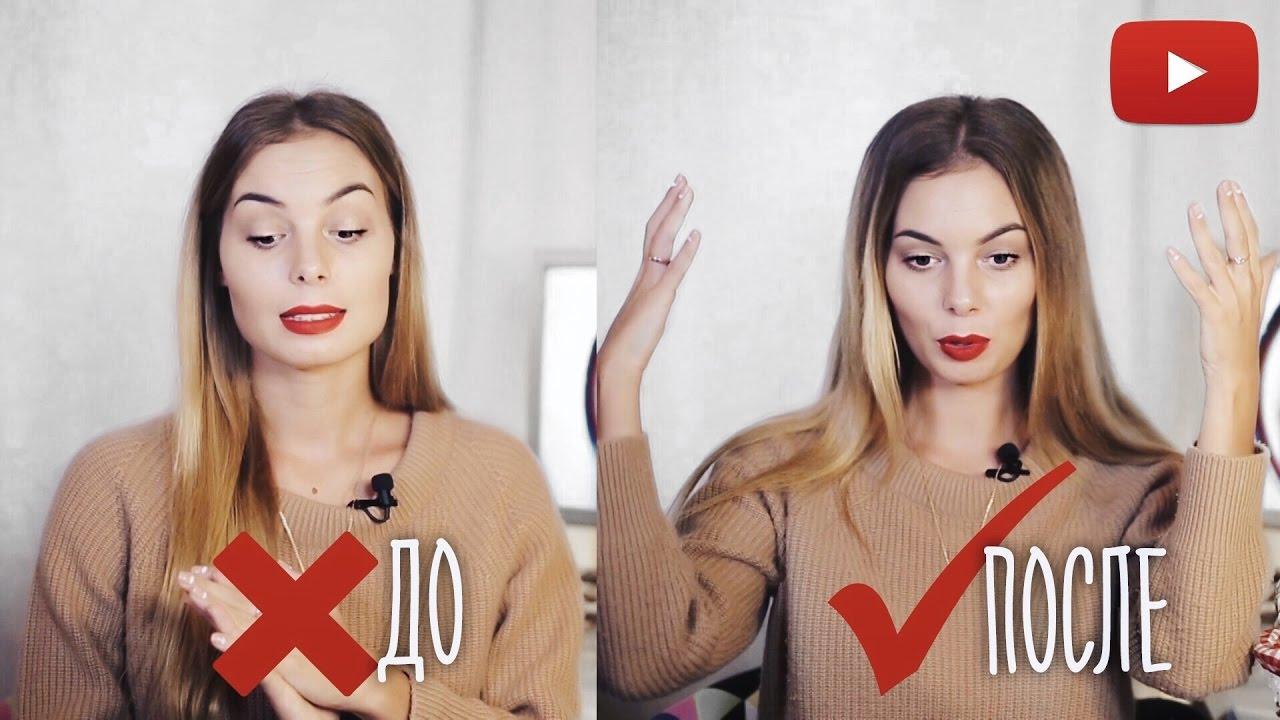 Как сделать супер объем на волосах