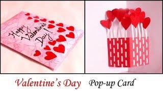 DIY Valentine Card | Handmade Pop Up Card for Valentine