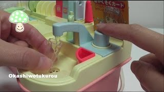 Realistic Japanese Cooking Toy 1990s リカちゃん