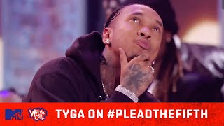 DC Young Fly Get's Tyga To Tell The Truth 😵 | Wild