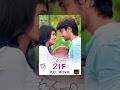 Kumari 21F Telugu Full Movie HD - Raj Ta...mp3