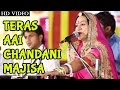 Teras Aai Chandani Majisa   Asha Vaishna...mp3