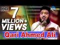 Qari Ahmed Ali latest bayan 2018...Rajna...mp3
