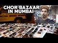 Chor Bazaar Mumbai | Kamathipura | Frida...mp3