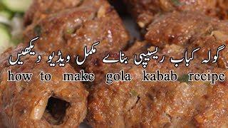 how to make gola kabab recipe - beef gola kabab recipe - gulkitchen