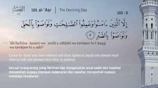 Quran Juz