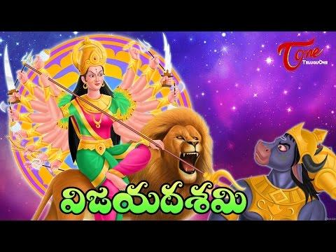 Navaratri wishes 2016 in telugu dasara wishes 2016 in telugu title navaratri wishes 2016 in telugu dasara m4hsunfo