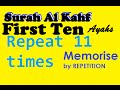 Repeat 11times - First 10 Ayahs of Surah...mp3