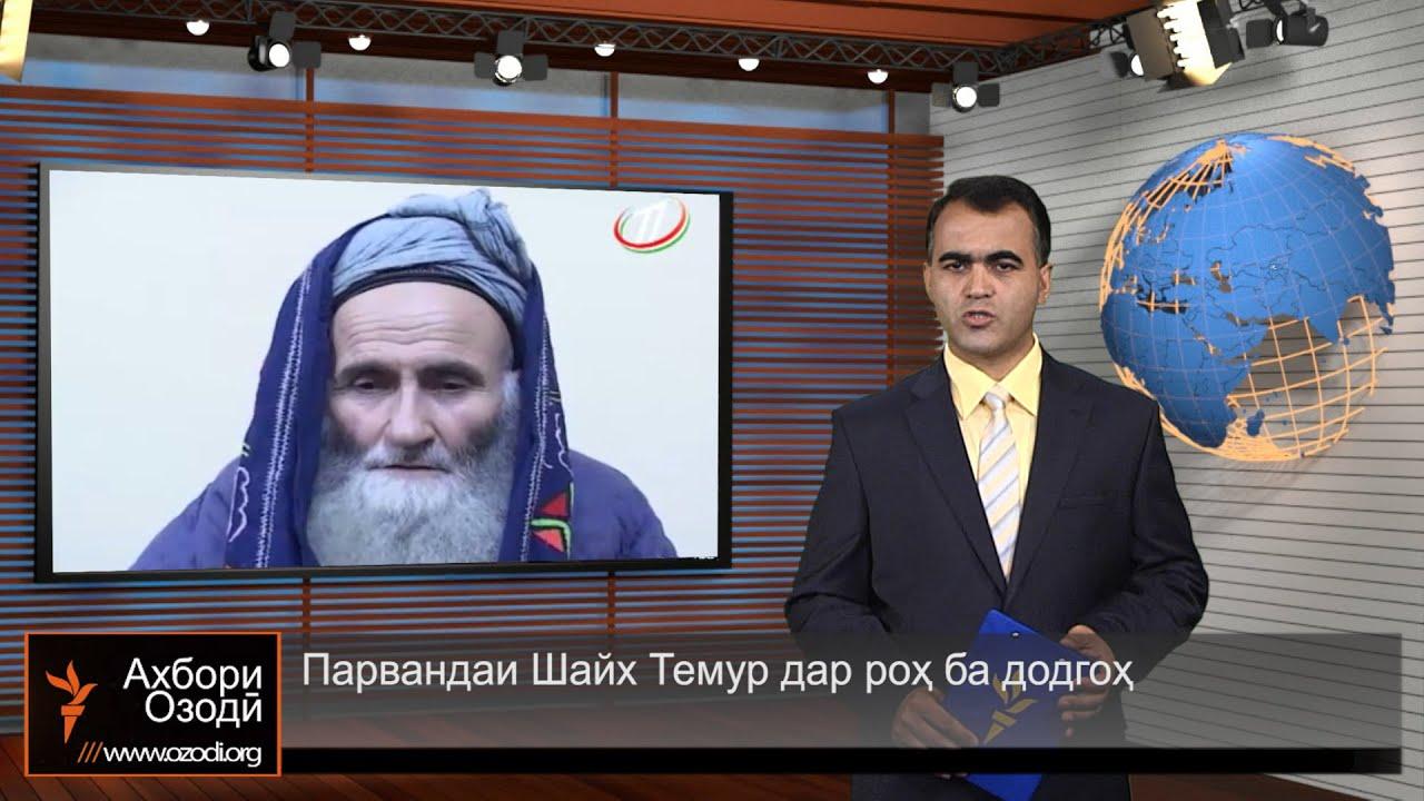 Таджикский муло секс 23 фотография