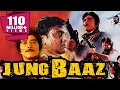 Jung Baaz (1989) Full Hindi Movie | Govi...mp3