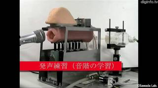 Utterance robot finally got the same voice as humans
