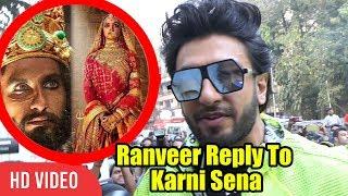 Ranveer Singh Reply To Karni Sena   Ranveer Singh Reaction On Padmavati Controversy
