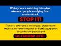 Open Kids ft.  DETKI – Прыгай! (...mp3