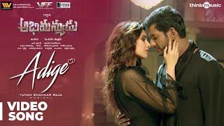 Abhimanyudu | Adige Video Song| Vishal, Arjun, Samantha | Yuvan Shankar Raja | P. S. Mithran