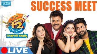 F2 Success Meet Live || Venkatesh, Varun Tej || Anil Ravipudi || DSP || Dilraju