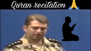 Beautifull Quran recitation ( Iran army)