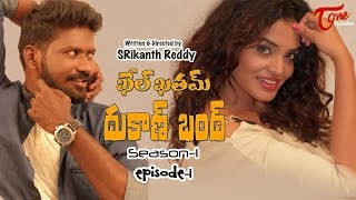 Khel Khatam Dukaan Bandh   Telugu Comedy Season #1   by SRikanth Reddy   #TeluguComedy