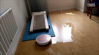 ILIFE V7S clean robot