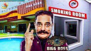 Smoking Room, Confession Room, Swimming Pool : Changes & Highlights in BiggBoss 2 | Vijay TV