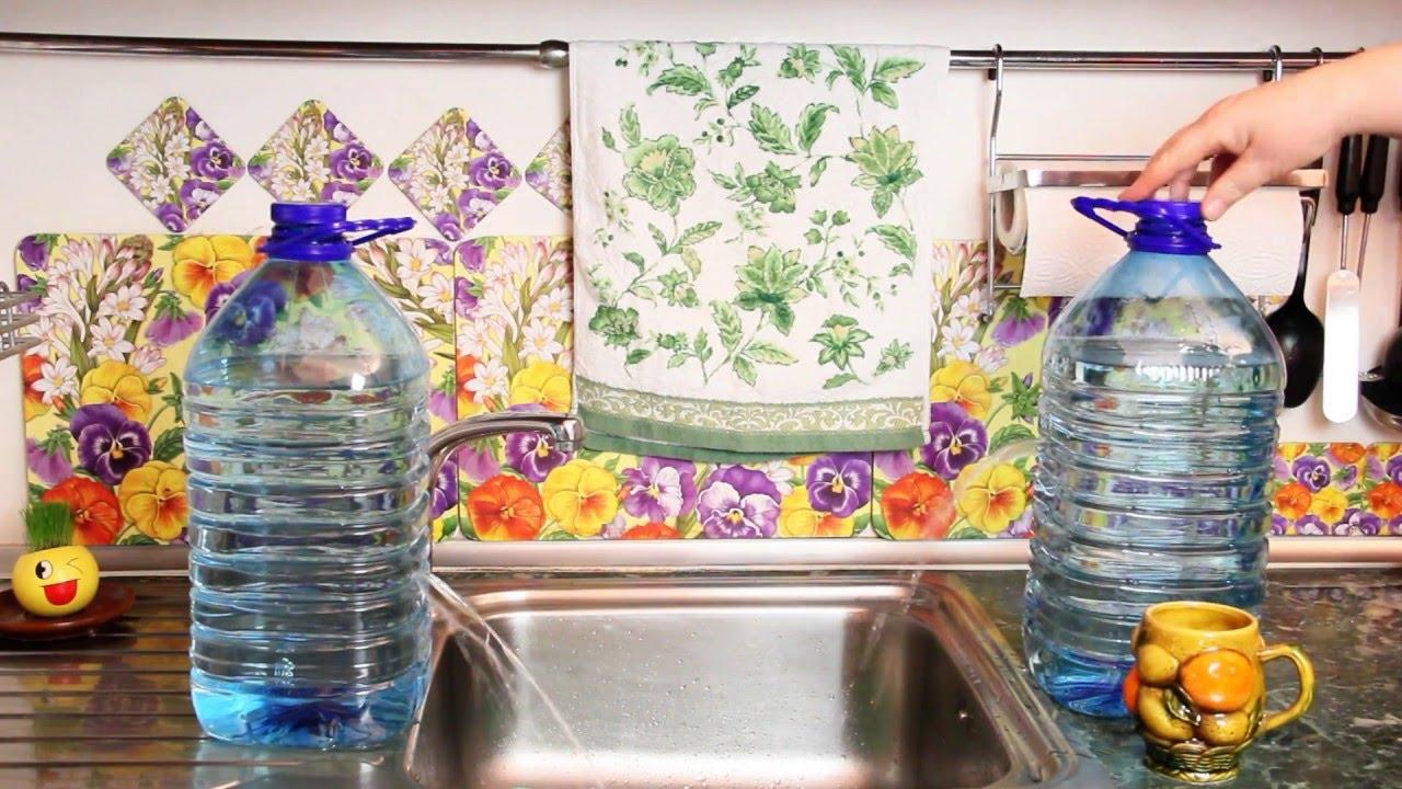 Как сделать рукомойник из 5литровых пластиковых бутылок