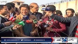 Kahain Nawaz Sharif tu nhi ja rahay , Imran Khan ka sawal
