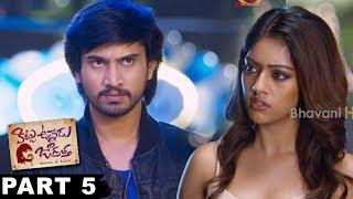 Kittu Unnadu Jagratha Full Movie Part 5 || Raj Tarun, Anu Emmanuel
