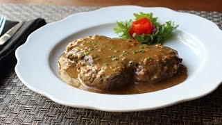 Steak Diane Recipe - How to Make a Steak Diane