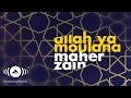 Maher Zain - Allah Ya Moulana | ماهر...mp3