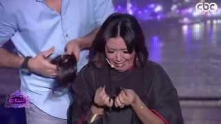#الليلة_دي | شاهد .. رد فعل رانيا يوسف بعد قص شعرها علي الهواء
