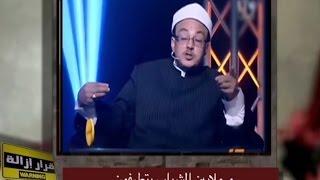 ميزو يتهم النبي بأنه خالف القرآن طوال حياته