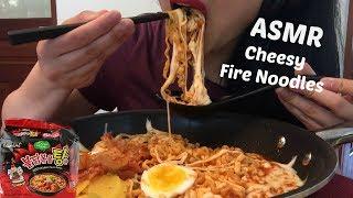 ASMR EXTRA Cheesy Spicy Ramen Fire Noodles (EATING SOUNDS) No Talking | SAS-ASMR