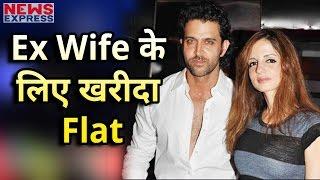 Hrithik Roshan ने खरीदा अपनी Ex Wife के लिए Flat