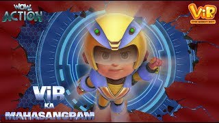 Vir Ka Mahasangram   Vir : The Robot Boy   Action Movie   WowKidz Action